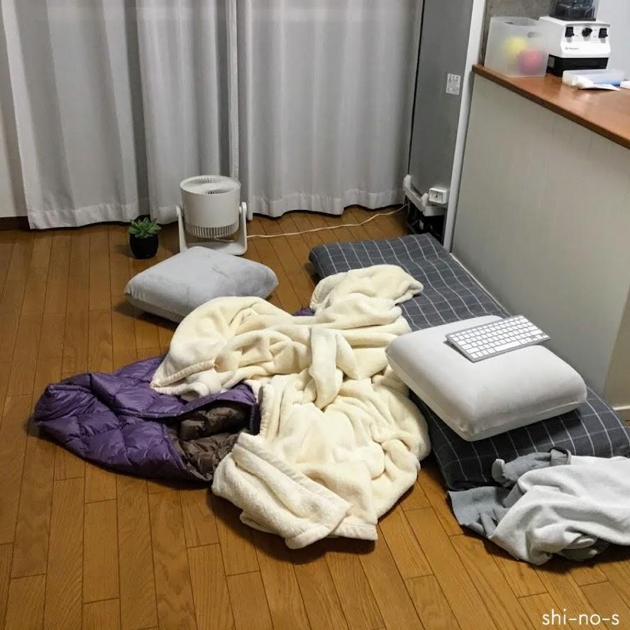 リビングの座椅子。辺りに毛布が散乱