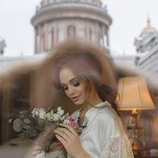 Wedding photographer Ekaterina Plotnikova (Pampina). Photo of 04.04.2018