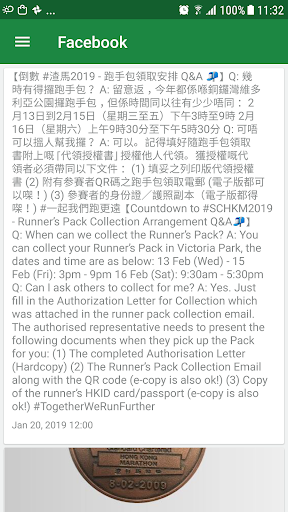 Screenshot for Standard Chartered HK Marathon in Hong Kong Play Store