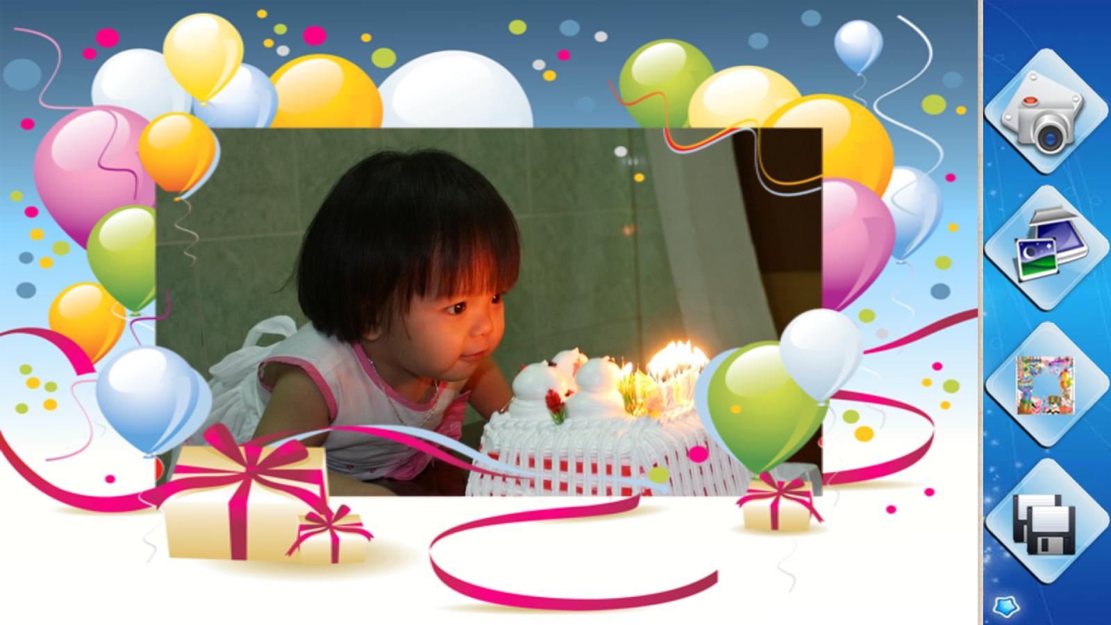 birthday frames screenshot