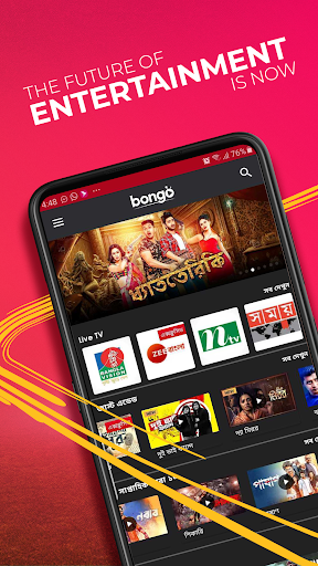 Bongo - Watch Movies, Web Series & Live TV screenshots 1