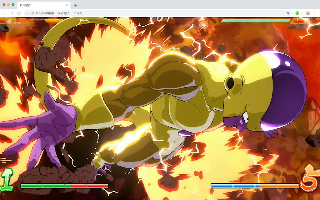 Dragonball Fighter Z Game HD New Tab Theme