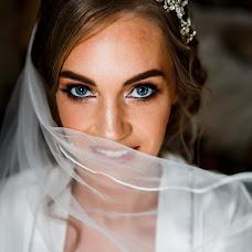 Wedding photographer Aleksandr In (Talexpix). Photo of 25.03.2019