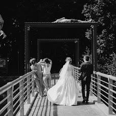 Wedding photographer Evgeniy Zhukov (beatleoff). Photo of 16.11.2014