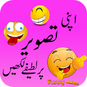 Funny Jokes Photo Editor