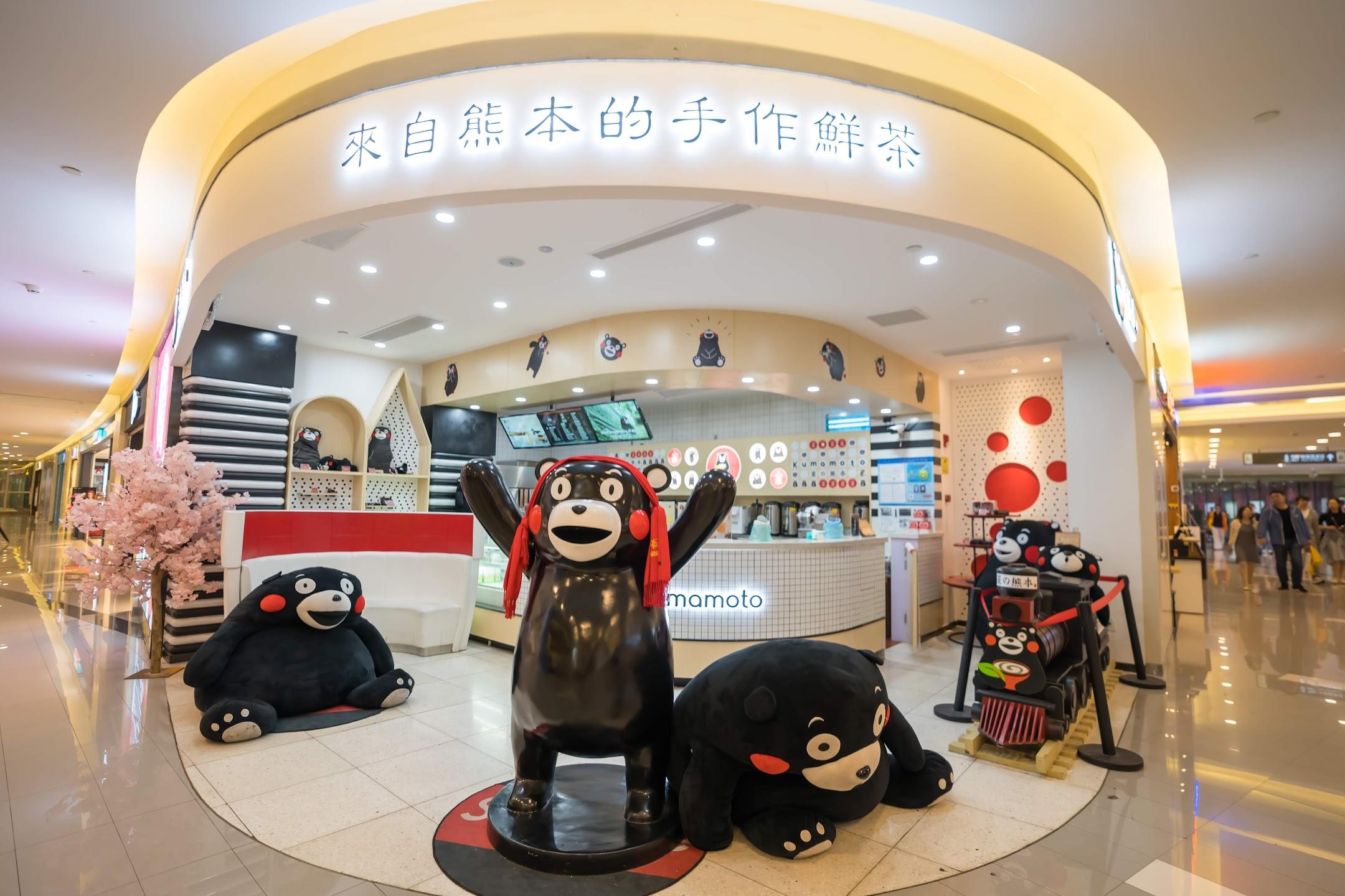 上海 くまモン