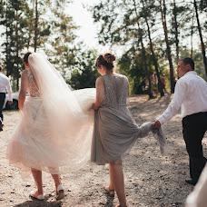 Wedding photographer Olya Kolos (kolosolya). Photo of 19.11.2018