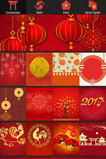 CNY 2017 Greeting Cards