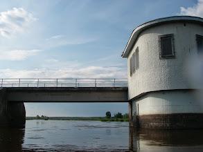 Photo: za chwilę jezioro