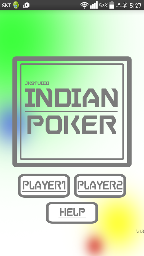 Indian Poker - WiFi Connection- screenshot