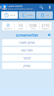 Morfix-Hebrew Engl. Translator- screenshot thumbnail