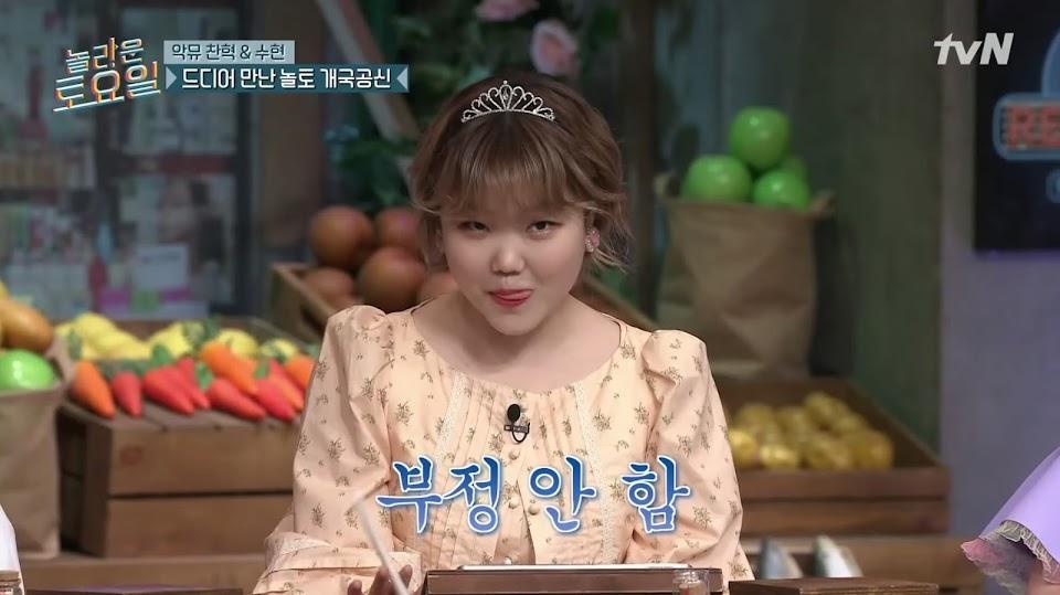 lee-suhyun-amazing-saturday