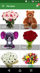Tải Game Цветы Тест