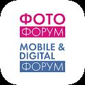PMD-Forum