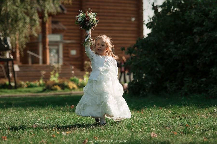 Wedding photographer Yaroslav Makeev (Yarmakeev). Photo of 06.03.2015