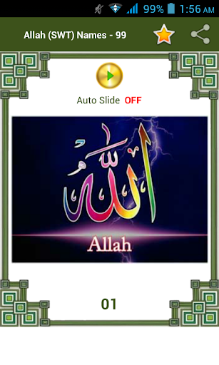 Allah SWT Names - 99