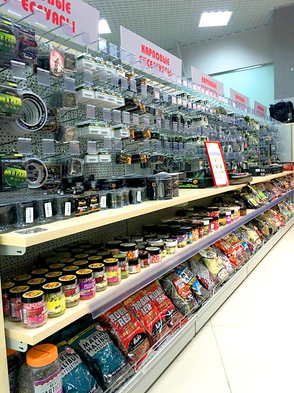 рыболовный магазин в краснодаре каталог