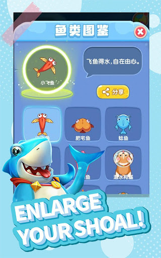 Fish Go.io screenshots 9