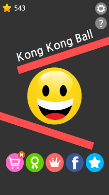 Kong Kong Ball - screenshot