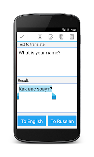 Russian English Translator- screenshot thumbnail
