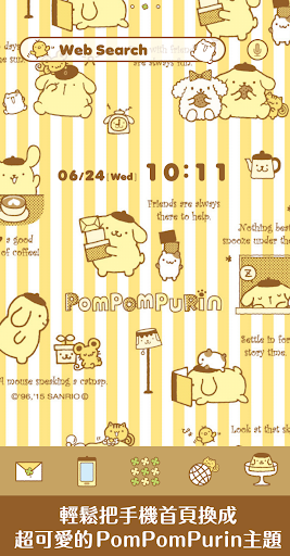 PomPomPurin Launcher [+]HOME