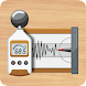 Sound Meter Pro image