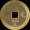 Yijing (I Ching) icon
