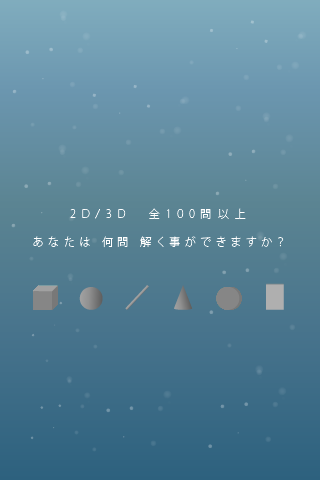 u8b0eu89e3u304d TO SOLVE A MYSTERY 1.0.7 Windows u7528 5