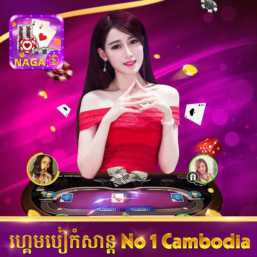 Naga Card 1.2 screenshots 25