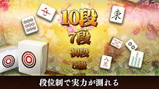 四川省 ニ角取りゲーム 麻雀牌パズルの定番四川省アプリのおすすめ画像5