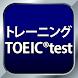 No.1英語教材アプリabceed - 人気英語教材アプリを使ってTOEIC対策や英検の学習をしよう