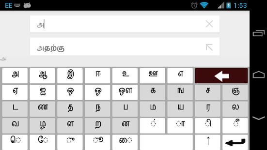 App Tamil Keyboard APK for Windows Phone