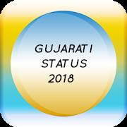 Gujarati Status 2018