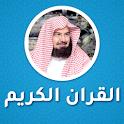 Full Quran by Sheikh Sudais MP3 icon