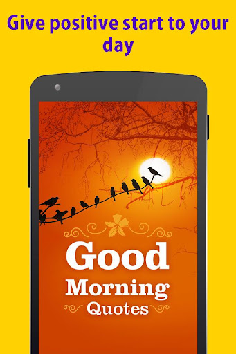 Good morning quotes phrases