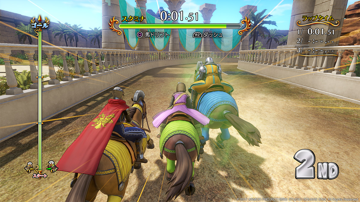 [Dragon Quest XI] คาสิโนและการแข่งม้า!