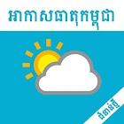 Khmer Weather Plus icon