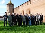 Традиционная групповая фотография на фоне Маринкиной башни