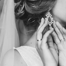 Wedding photographer Tim Bogdanov (timsay). Photo of 18.12.2016