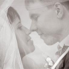 Wedding photographer Vasiliy Kutepov (kutepovvasiliy). Photo of 03.07.2015
