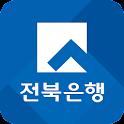 전북은행 뉴스마트뱅킹 icon