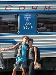 Варел у поезда