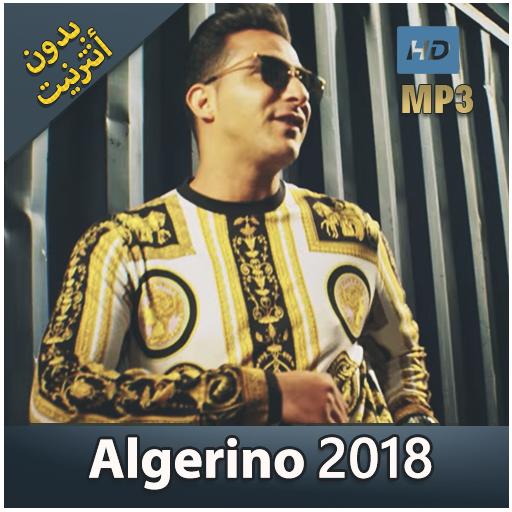 لالجيرينو بدون نت - L\'Algérino Sans Internet 2018
