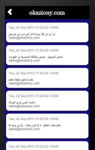 اوكازيوني- okaziony, اوكازيونى screenshot 6
