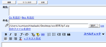 dragdropupload-Firefox Add-ons2