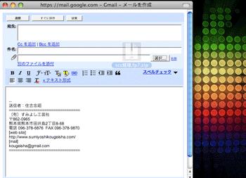 dragdropupload-Firefox Add-ons1