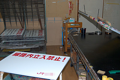 JR線路内立入禁止標識/看板3