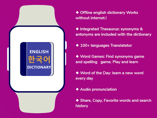 Korean Dictionary & Translator Word Builder Quiz App Report