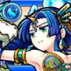 女神 テキーラシャインの評価