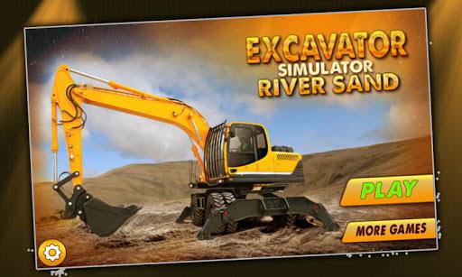 掘削機シミュレータ川と